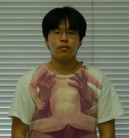 Creepy Otaku Dude with Anime Hentai Shirt