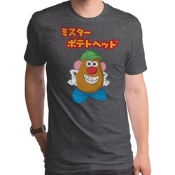 Japanese Mr. Potato Head